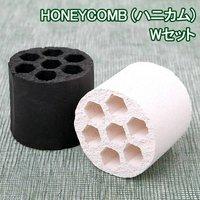 多孔質シェルターろ材 HONEYCOMB(ハニカム) Wセット(2個)