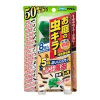 フマキラー カダンお庭の虫キラー 誘引殺虫剤 8個入り