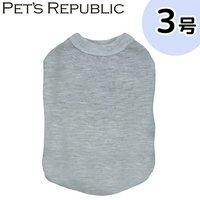 PET'S REPUBLIC スタンダードTシャツ 3号 ライトグレー