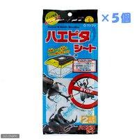 フジコン ハエピタシート 2枚入×5袋 昆虫 小バエ シート