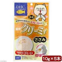 DHC 猫用 クリーミィ ささみ 下部尿路の健康に配慮 国産