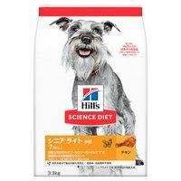 ヒルズ サイエンスダイエット ドッグフード シニアライト 7歳以上 小粒 肥満傾向の高齢犬用 チキン 3.3kg
