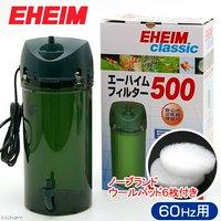 60Hz エーハイムフィルター 500 60Hz 西日本用 ウールパッド6枚おまけ付き メーカー保証期間2年