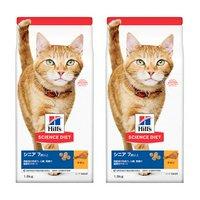 ヒルズ サイエンスダイエット キャットフード シニア 7歳以上 高齢猫用 チキン 1.8kg×2袋