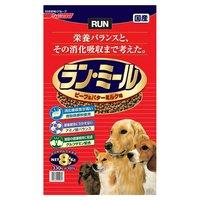ラン・ミール ビーフ&バターミルク味 8Kg ドッグフード 成犬用