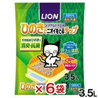 ライオン ひのきでニオイをとるチップ 3.5L×6袋 猫砂 ひのき 燃やせる