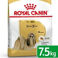 ロイヤルカナン シーズー 成犬高齢犬用 7.5kg ジップ無し