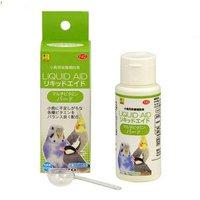 三晃商会 SANKO リキッドエイド マルチビタミン バード 60ml 鳥 サプリメント