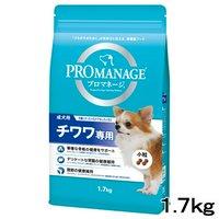 プロマネージ 成犬用 チワワ専用 1.7kg ドッグフード