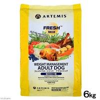 アーテミス フレッシュミックス ウェイトマネージメント アダルトドッグ 減量が必要な成犬用 6kg 正規品