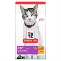 ヒルズ サイエンスダイエット キャットフード シニアプラス 11歳以上 高齢猫用チキン 2.8kg 腎臓と下部尿路の健康維持