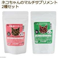 フードにまぜるネコちゃんのマルチサプリメント2種セット かつお節粉末&タラ肝油