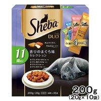 シーバデュオ 11歳以上 香りのまぐろ味セレクション 200g キャットフード