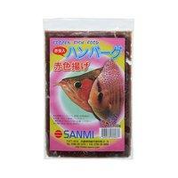 冷凍★赤色揚げハンバーグ 100g 1枚 別途クール手数料