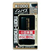 日本動物薬品 ニチドウ エアーポンプ ノンノイズ W-1000 日本製 120cm以上水槽用