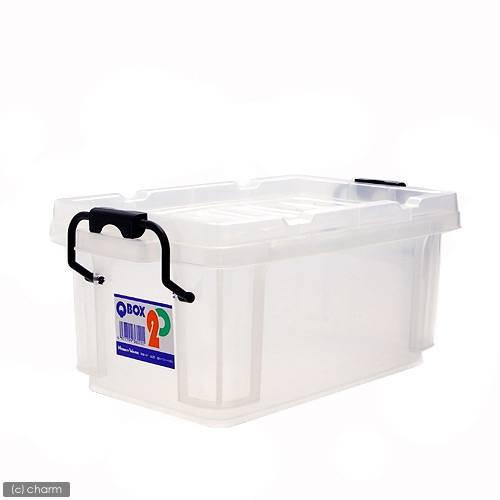 QBOX−20 (290×170×130mm) 1個 クワガタ カブトムシ 飼育ケース コンテナ ボックス 産卵 ブリード
