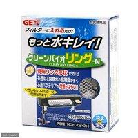 GEX クリーンバイオリング-N 140g(70g×2)淡水海水両用 ジェックス