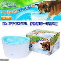 GEX 犬用循環式給水器 ピュアクリスタル 多頭飼育・中型犬用 4.8L 循環式給水器