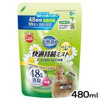 マルカン 天然消臭 快適持続ミスト カモミールの香り 詰め替え用 480ml