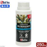 リーフファンデーションB KH/アルカリニティ 250ml サンゴ 成長 骨格