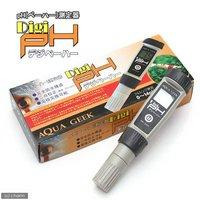 ペン型pH測定器 デジペーハー(電極交換タイプ)