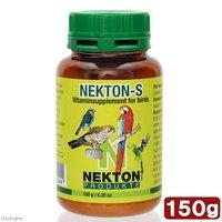 ネクトン S 150g NEKTON-S