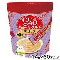 いなば CIAO チャオ ちゅ~るグルメ まぐろバラエティ 14g×60本 ちゅーる チュール