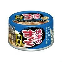 アイシア 焼津のまぐろ カツオ節入り 70g キャットフード 国産 24缶入