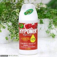 ハイポネックス ハイグレードバラ 450ml 追肥 液体肥料 速効性肥料 バラ
