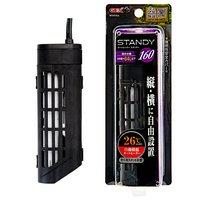 GEX スタンディSH160 熱帯魚 水槽用 ヒーター SHマーク対応 統一基準適合