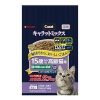 日清 キャラットミックス 15歳からの高齢猫用+腎臓の健康に配慮 2.7kg(450g×6パック)