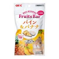 GEX フルーツバー パイン&バナナ 13g うさぎ おやつ