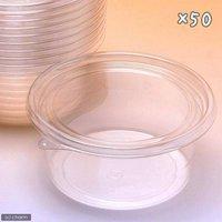 プリンカップ 大浅 約370ml×50個 (DT129-430TC) カブトムシ クワガタ 卵 幼虫 繁殖