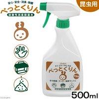 弱酸性消臭除菌水 ぺっとくりん 昆虫用 500ml 消臭 除菌 スプレー