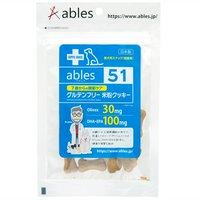 ables 51 7歳からの関節ケア グルテンフリー米粉クッキー 30g