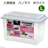 三晃商会 SANKO パノラマ ホワイト L