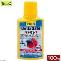 テトラ ベタセイフ 100ml 粘膜保護成分入り カルキ抜き 重金属無害化