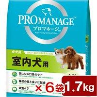 プロマネージ 成犬用 室内犬用 1.7kg ドッグフード 6袋入り