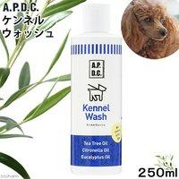 A.P.D.C. ケンネルウォッシュ 250ml 犬 洗剤 消臭剤