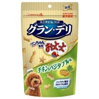 グランデリ ワンちゃん専用おっとっと チキン&ベジタブル味 50g