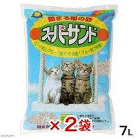 猫砂 固まる猫の砂 スーパーサンド 7L 2袋入り 猫砂 ベントナイト 固まる
