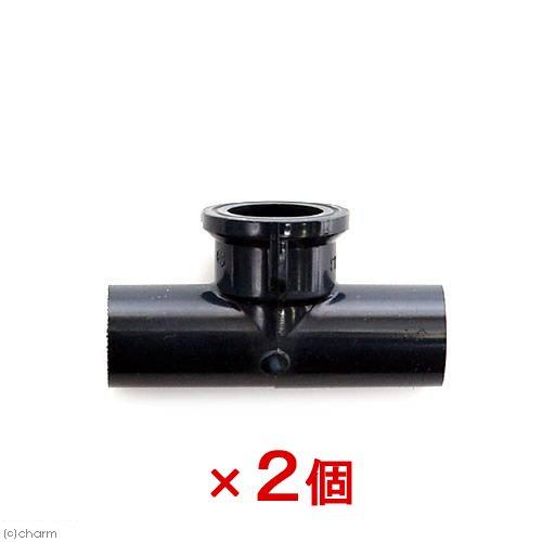 耐衝撃 塩ビHI継手 水栓チーズ 13A(色:黒) 2個