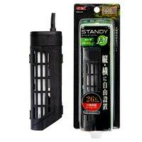 GEX スタンディSH120 熱帯魚 水槽用 ヒーター SHマーク対応 統一基準適合