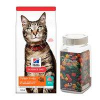 ヒルズ サイエンスダイエット キャットフード アダルト 1~6歳 成猫用 まぐろ 1.8kg+小分けに使えるフードストッカー