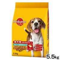 ペディグリー 成犬用 元気な毎日サポート 旨みビーフ&緑黄色野菜&魚入り 5.5kg  ドッグフード