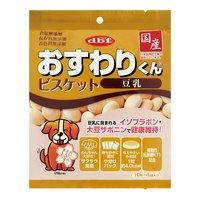 デビフ おすわりくん ビスケット 豆乳 40g(10g×4袋)