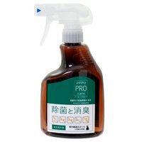 プーキープロケア ハンドスプレー 400ml ペット 除菌 消臭 次亜塩素酸水