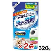 ライオン ペットの布製品専用 洗たく洗剤 詰替え用 320g 2袋