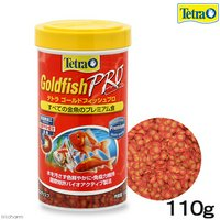テトラ ゴールドフィッシュプロ 110g 金魚 フード 色揚げ 金魚のえさ