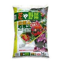 花や野菜培養土 約14L(8.5kg) 花 野菜 土 園芸